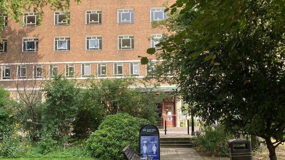 Outside of Dawson Hall