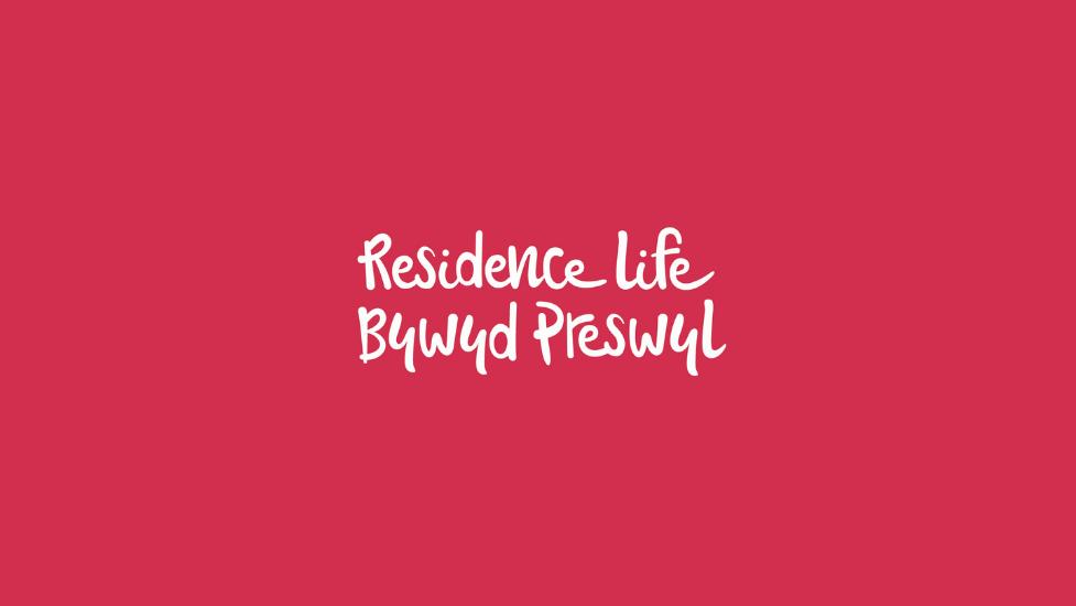 the residence life logo